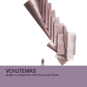 VCHUTEMAS-0