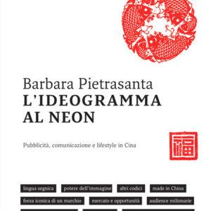L'IDEOGRAMMA AL NEON-0